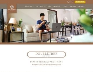 Doubletree Residence